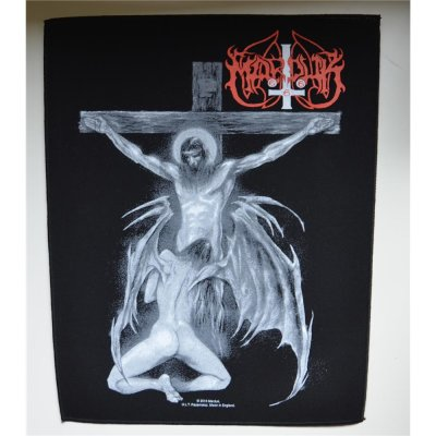 Backpatch MARDUK Christ Raping Black Metal