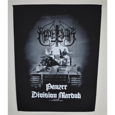 Backpatch MARDUK Panzer Division