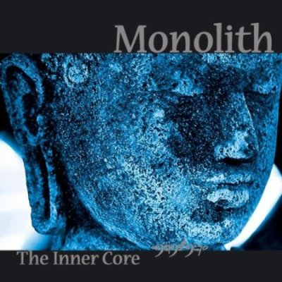 CD Monolith The Inner Core